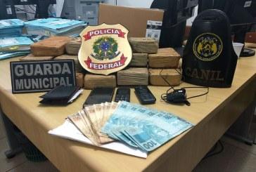 SEGURANÇA: GUARDA MUNICIPAL DÁ APOIO À PF EM AÇÃO DE COMBATE AO TRÁFICO DE DROGAS COM USO DE CÃO FAREJADOR