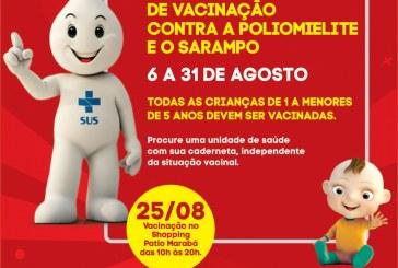 SAÚDE: SMS ABRE PONTO DE VACINAÇÃO NO SHOPPING PÁTIO MARABÁ NESTE SÁBADO