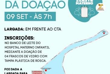 """AGOSTO DOURADO: HMI ABRE INSCRIÇÕES PARA """"CORRIDA DA DOAÇÃO"""""""